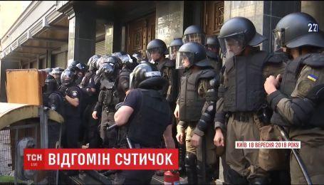 Одного участника беспорядков под ГПУ задержали - Князев