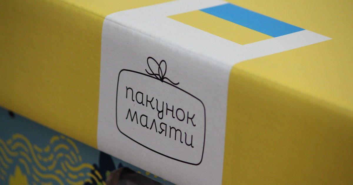 Пакеты малыша в Запорожье