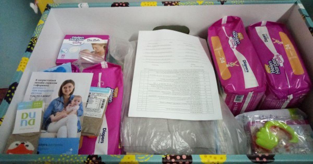 Пакеты малыша в Черкасской области
