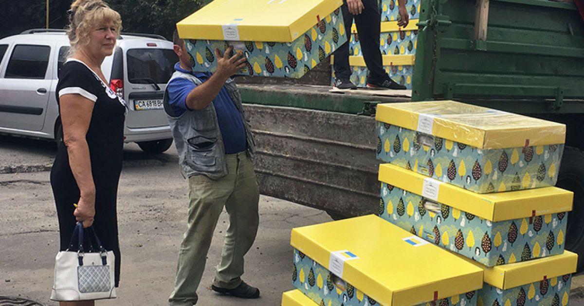 Доставка пакетов малыша в Умани