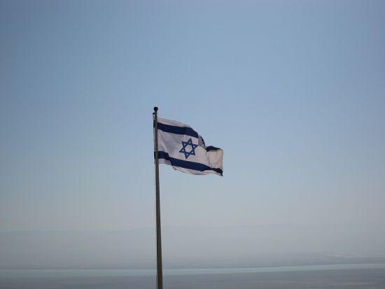 Після страйку посольство Ізраїлю поновлює роботу в Україні