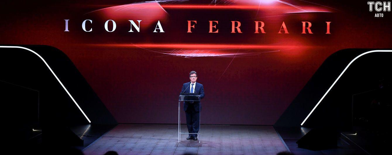 Глава Ferrari розсекретив назву першого кроссовера бренду
