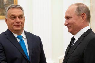 Орбан попросил Путина поставлять газ в Венгрию в обход Украины