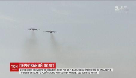 В Минобороны РФ подтвердили, что самолет в Сирии ошибочно сбили союзники Москвы