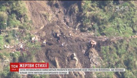 """Более 60 человек погибли в результате мощного урагана """"Мангхут"""" на Филиппинах"""