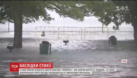 """Число жертв урагана """"Флоренс"""" увеличилось до 31"""