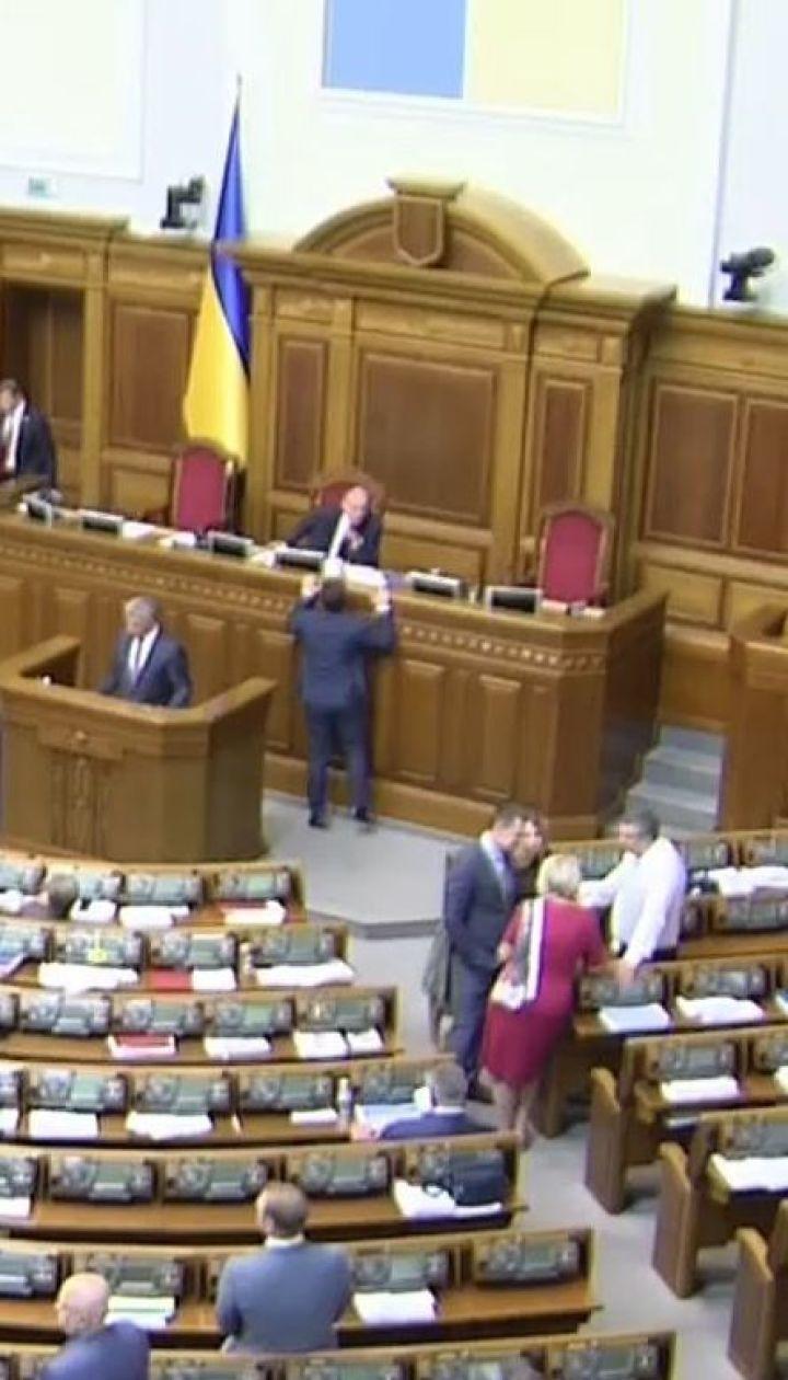 """ГПУ проти """"Опоблоку"""". Луценко хоче притягнути до відповідальності трьох нардепів"""