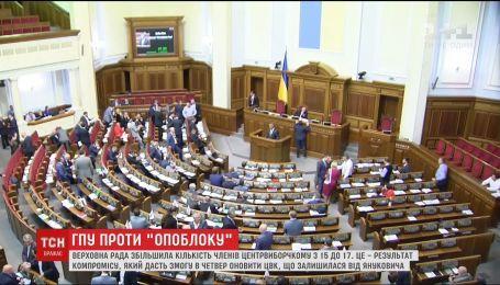"""ГПУ против """"Оппоблока"""". Луценко хочет привлечь к ответственности трех нардепов"""