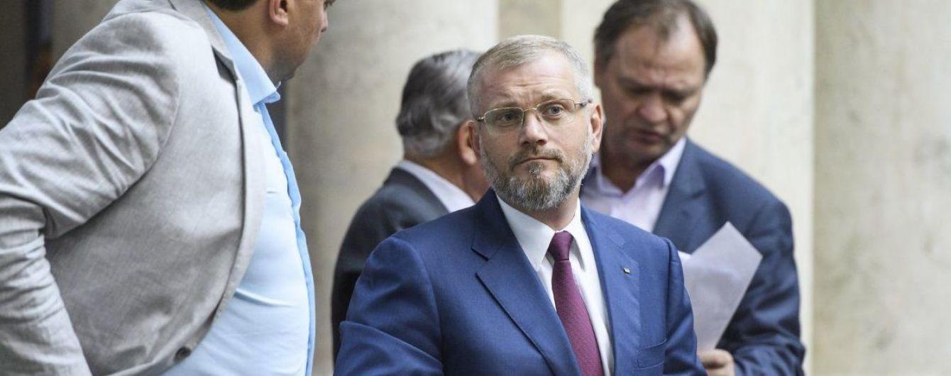 """Рада провалила лишение неприкосновенности с нардепа """"Оппозиционного блока"""" Вилкула"""