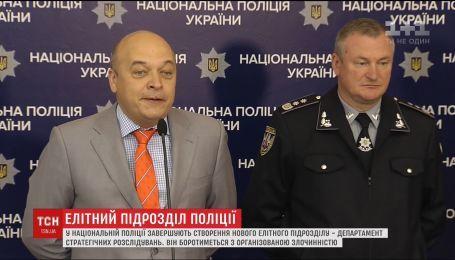 В Нацполиции завершают создание нового элитного подразделения - департамента стратегических расследований