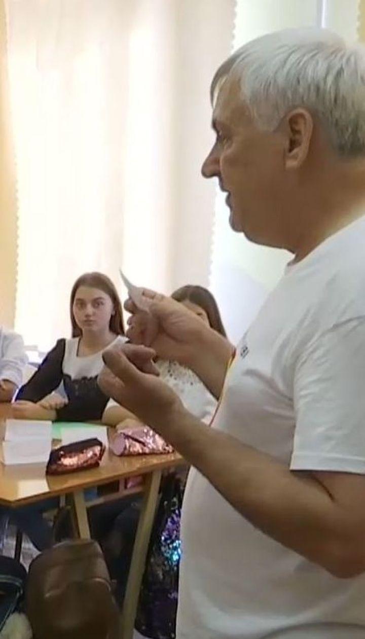 Нові методи викладання практикували у Львові найкращі вчителі України