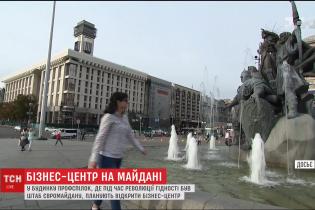 Бізнес-центр на згарищі. У Києві в Будинку профспілок починають здавати в оренду офіси