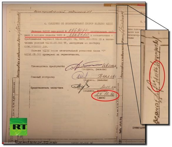 Канигін про фейк міноборони РФ про рейс МН17_01