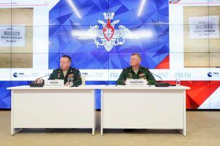 Российский журналист нашел доказательства фальсификации документов минобороны РФ о ракете, которой был сбит МН17