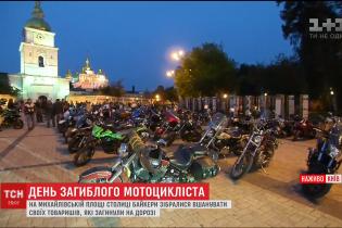 У Києві під стінами собору вшанували пам'ять усіх загиблих мотоциклістів