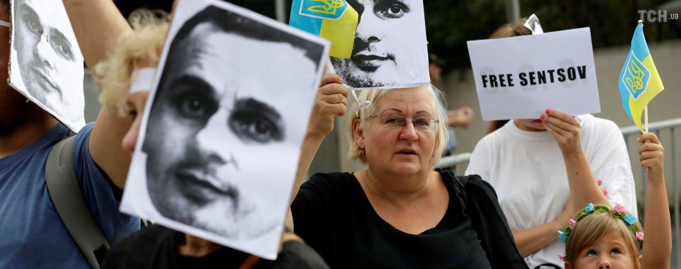 Росія готова обміняти Сенцова на Бутіну і ще двох засуджених у США росіян - ЗМІ