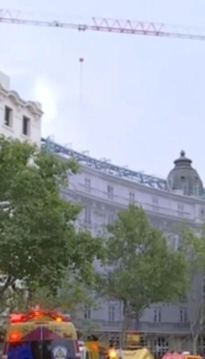 Під час реконструкції готелю Ritz в Мадриді загинула людина