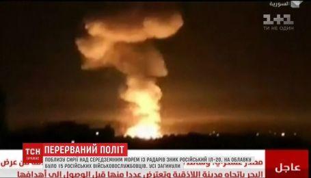 Росія намагається перекласти на Ізраїль вину за збитий літак у Сирії