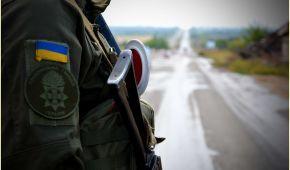 Террористы стреляли из ракетного комплекса и гранатометов, один боец ВСУ ранен - штаб ООС