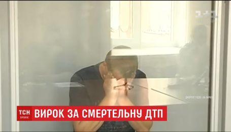 Сім років за ґратами проведе водій, який на смерть збив дитину у Харкові