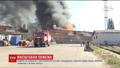 Пожежу на картонному комбінаті у Житомирі ліквідували