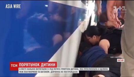 В Китае из-под поезда вытащили 3-летнюю девочку