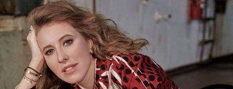 Официально: Ксения Собчак во второй раз беременна