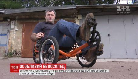 Ветеран АТО створив велосипед, який має допомогти в реабілітації поранених бійців