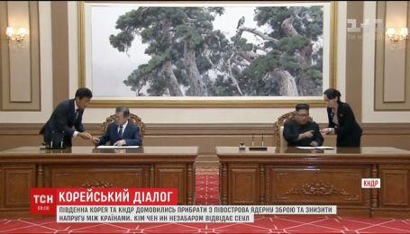 Лидеры Южной и Северной Корей договорились убрать с полуострова ядерное оружие