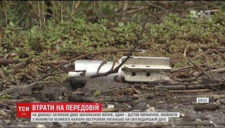Двоє українських воїнів загинули на передовій