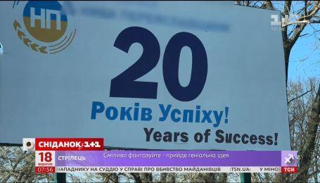 Употребление прописной буквы - экспресс-урок украинского языка