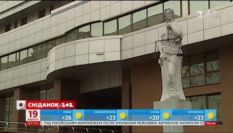 В Минюсте назвали самую большую сумму долга за алименты - экономические новости