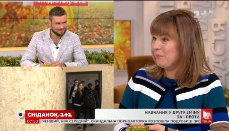 Иванна Коберник - о плюсах и минусах обучения во вторую смену