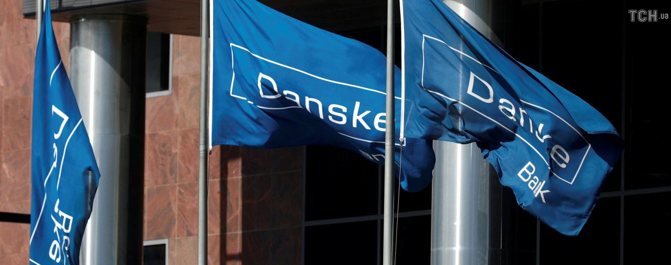 США почали кримінальне розслідування через відмивання російських грошей в Danske Bank
