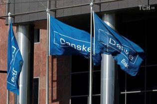 США начали уголовное расследование из-за отмывания российских денег в Danske Bank