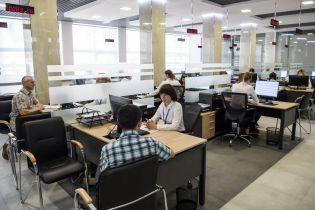 Из-за мошеннических схем в Украине ограничили регистрацию имущества