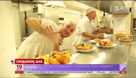 Мой путеводитель. Португалия - Национальный Пантеон и знаменитые португальские пирожные