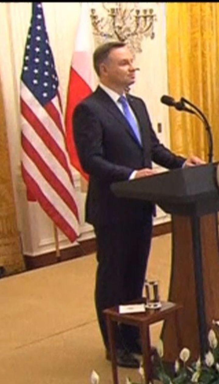 США розглядають запит Польщі щодо військової присутності у країні - Трамп