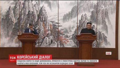 Лідери двох Корей домовились про зниження напруги між країнами та зменшення небезпеки війни