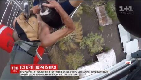 """Спасатели массово освобождают людей, застигнутых наводнением после урагана """"Флоренс"""""""