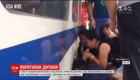 В Китае маленькая девочка застряла в щели между вагоном и платформой