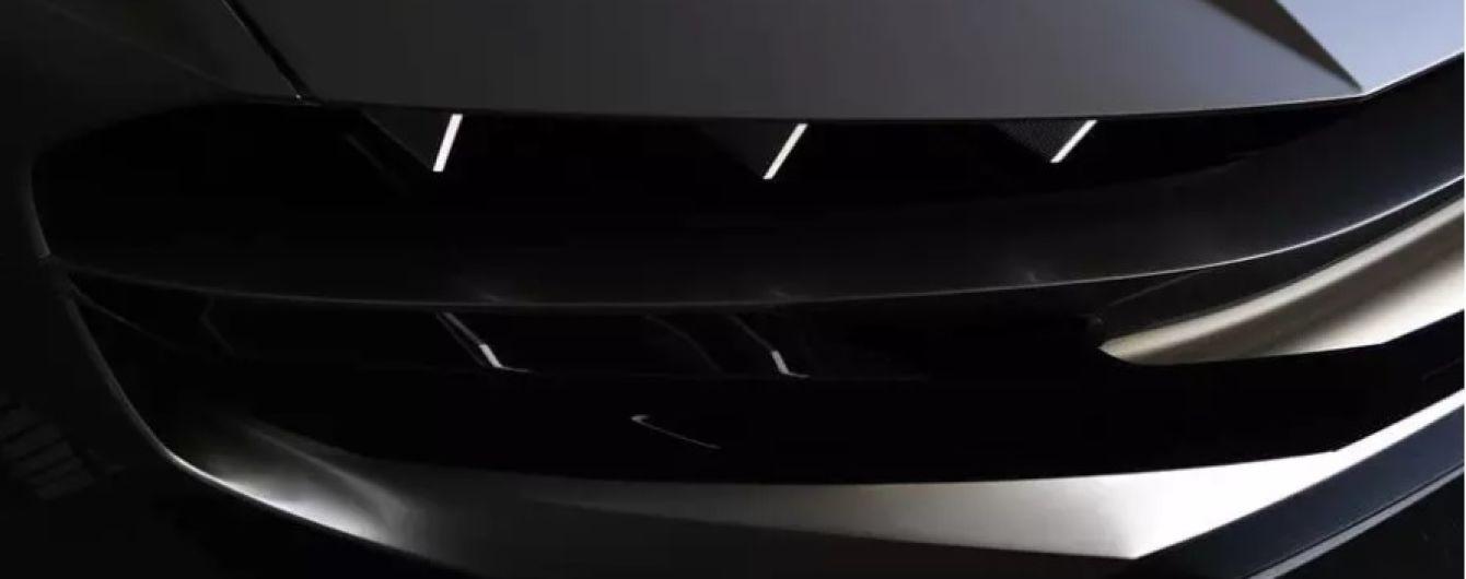 Концептуальний Peugeot на основі ретро-моделі засвітився в інтернеті