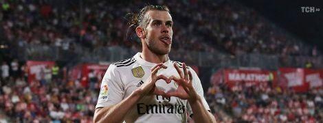 """Президент """"Реала"""" поставив завдання виграти Лігу чемпіонів у Мадриді"""