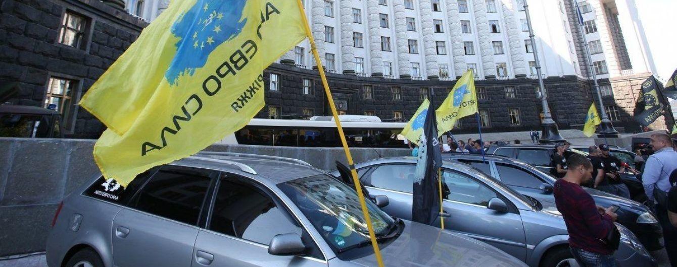 """Пикетчики на """"евробляхах"""" изложили свои требования под Кабмином"""