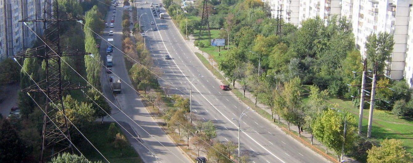 У Києві на п'ять днів перекриють рух проспектом Правди