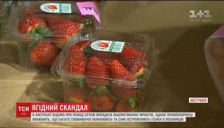 В Австралії тиждень знаходять у ягодах голки та шпильки