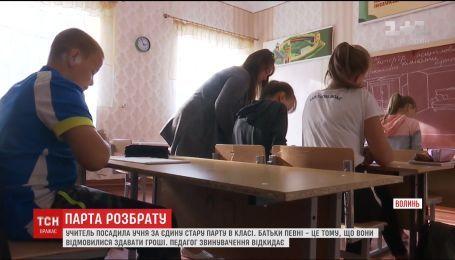 Школьный скандал: учительница посадила ученика за старую парту через несданные средства на новую