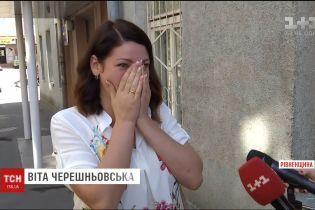 Вихователька з Рівненщини, яку звільнили через фото з відпустки, виграла апеляцію в суді