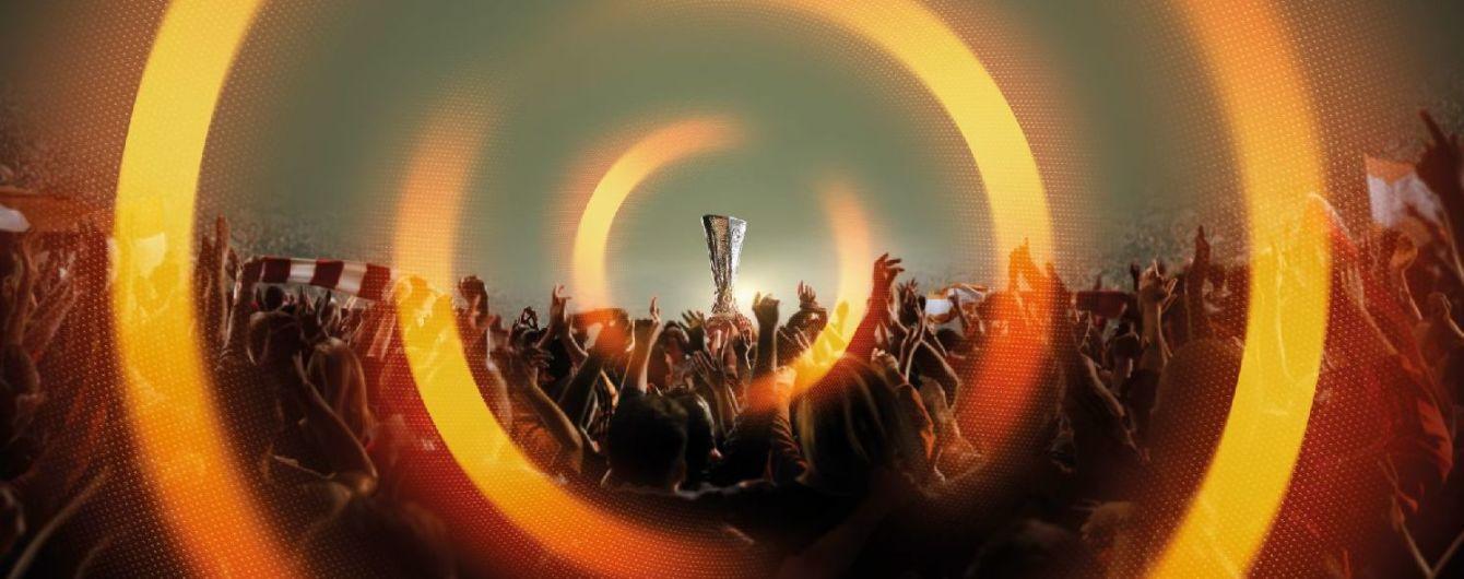 """""""Заря"""" и """"Мариуполь"""" узнали потенциальных соперников раунда плей-офф Лиги Европы. Результаты жеребьевки"""