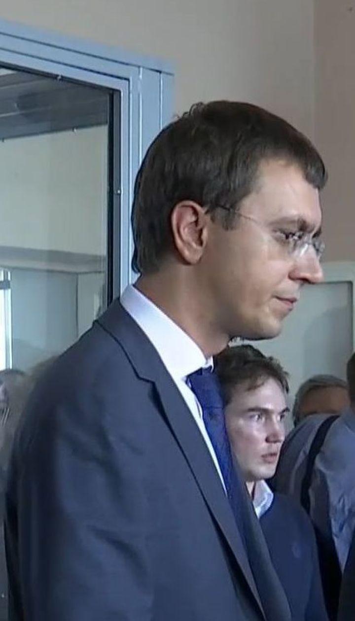 Суд арештував майно Володимира Омеляна